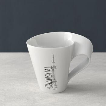Modern Cities coffee mug, Shanghai, 300 ml